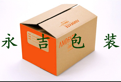 胶州瓦楞纸箱
