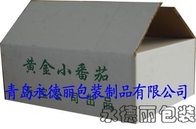 青岛胶州市纸箱
