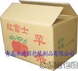 胶州市铺集镇纸箱厂,铺集镇纸箱