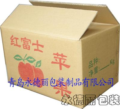 胶州水果纸箱