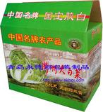 胶州大白菜纸箱