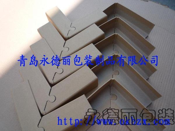 青岛开发区纸护角
